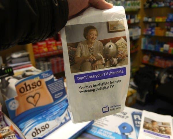 Digital UK DUK pharmacy bag advertising media bag media