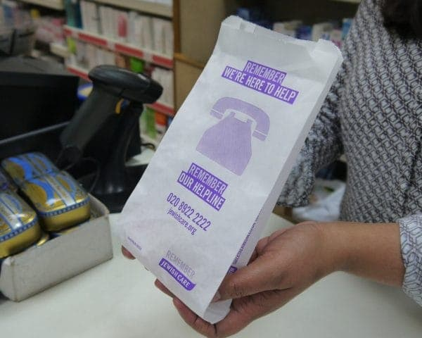 Jewish Care Pharmacy Bag Advertising