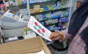 Leukaemia Care Pharmacy Bag Advertising